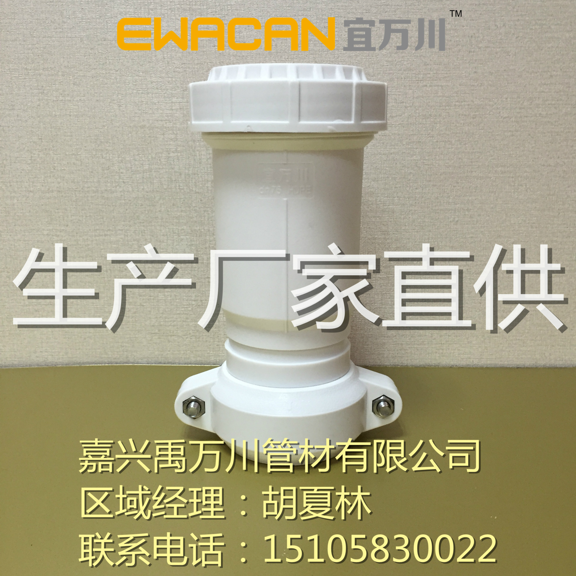 HDPE沟槽式静音排水管,沟槽式中空排水管,PE沟槽管,伸缩节示例图5