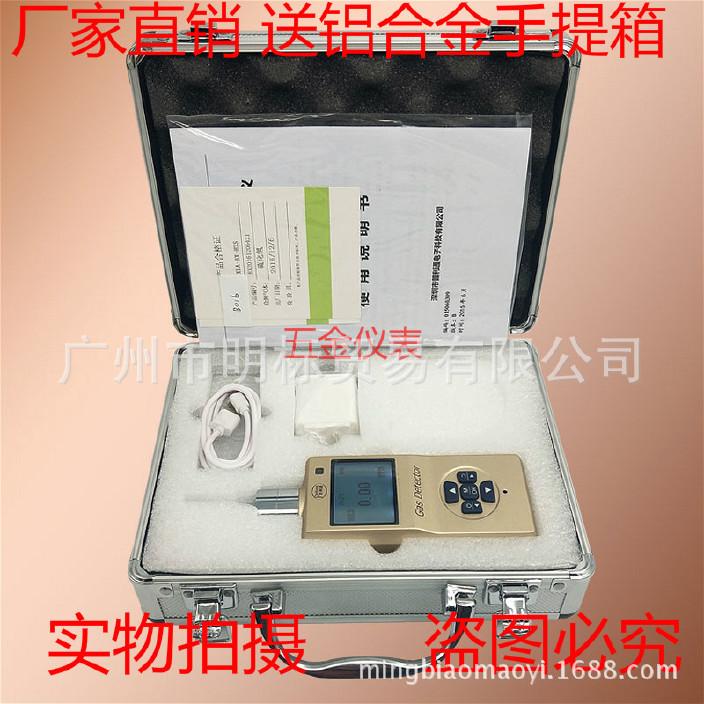 便携式氢气泄漏检测仪六氟化硫浓度检漏仪探测仪有毒气体报警器