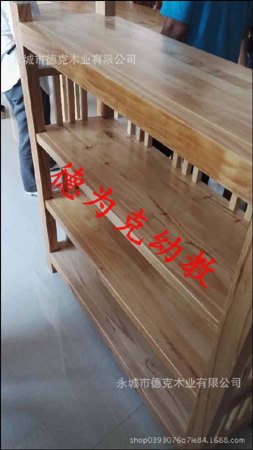 书架幼儿园实木书架进口辐射松樟子松图书架厂家直销书柜图书柜