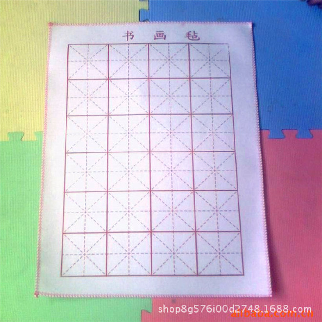 书画毛毡毛毡 书画毡 书法毛毡 墙毡 书法用毛毡1米2米3米宽示例图1