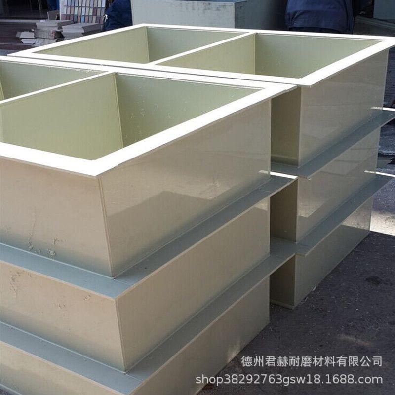 來樣定制 pp聚丙烯水箱  pp水箱 酸洗水槽 聚丙烯方形水箱示例圖8