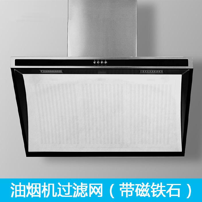 日本厨房防油烟贴纸吸油烟机过滤网吸油纸抽油烟机伴侣过滤膜图片