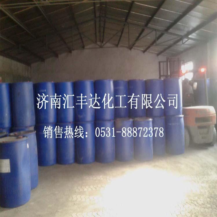 山东汇丰达专供7719-12-2  优质工业 25KG装 300KG装