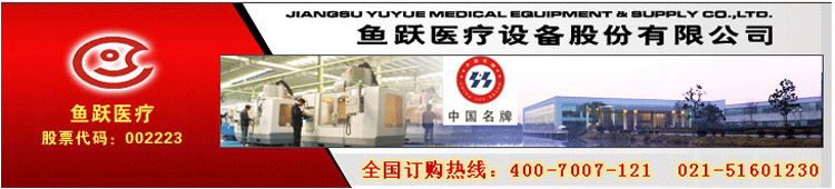 【現貨供應】魚躍制氧機7F-3B 家用醫療老人吸氧機醫用氧氣機示例圖9