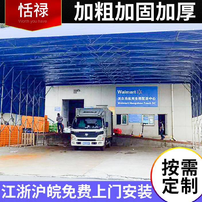 專業供應 大型活動推拉帳篷 儲存倉庫工廠帳篷 汽車推拉遮陽棚
