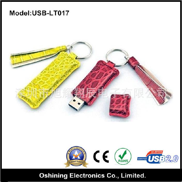 皮套U盤廠家訂做高檔皮套禮品優盤 商務U盤 訂做客戶企業LOGO圖片