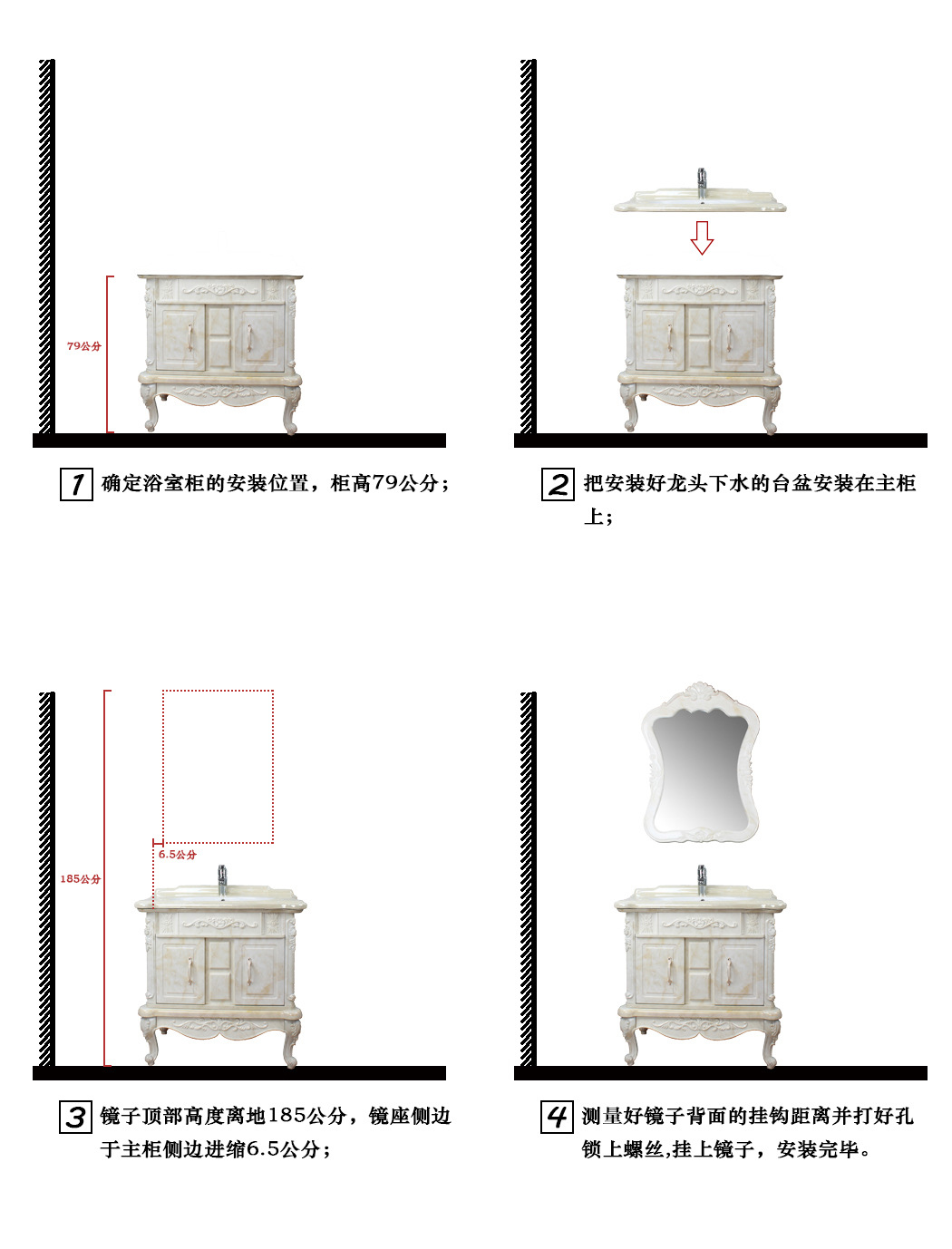 卫浴欧式 水印防水板仿大理石落地 洗脸盆 台下盆浴室柜 经久耐用示例图7