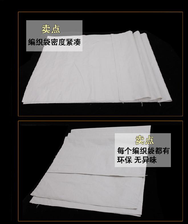 塑料pp包�b袋50*90白色蛇皮袋�徜N可生�a定制�y口印刷�i���袋示例�D19