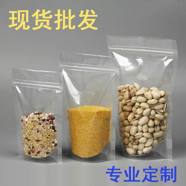 定制而後直奔�r菊包�g透明包�b袋 零食塑料袋花茶水果�置芊獯�自立自封袋