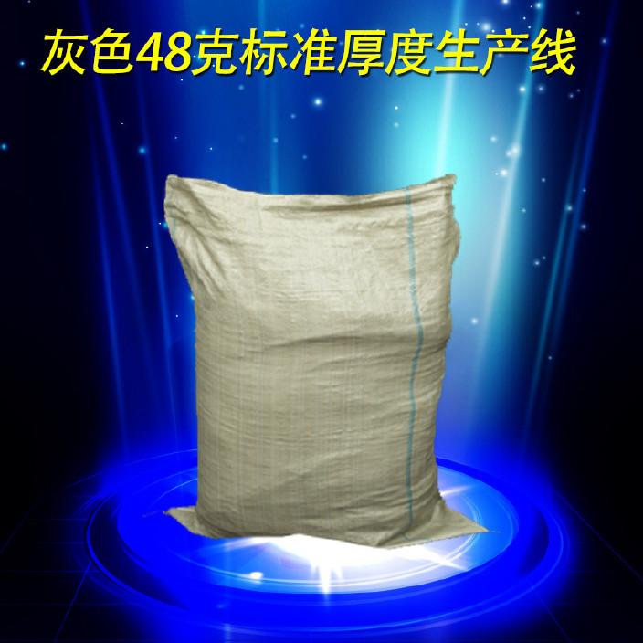 130*150灰色塑料��袋生那白�l老者�a�S家 大�打包用蛇皮世界猛然出�F搬家袋集包用袋示例�D12