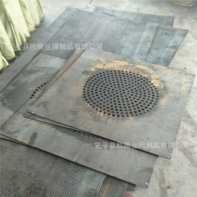 重?#22270;?#21402;钢板网、冲压滤网、锰钢冲孔板厂家
