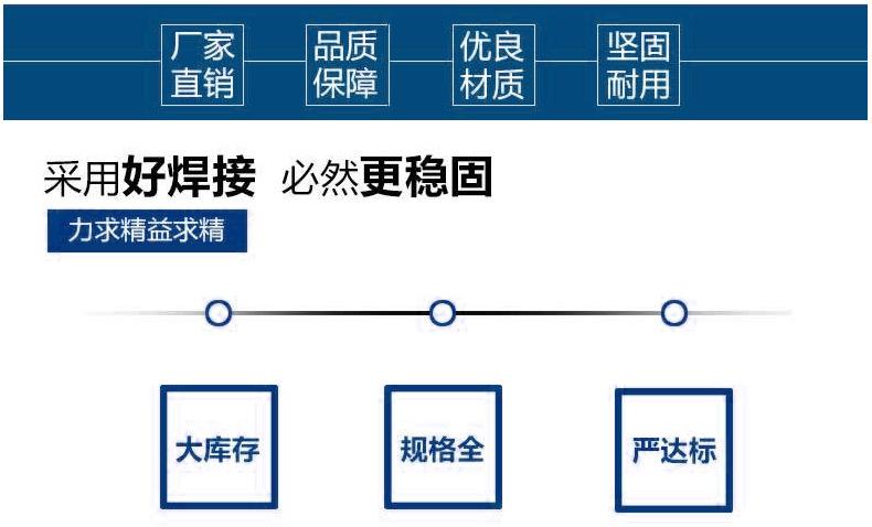 厂家生产 不锈钢三通 焊接三通 卫生级冲压 等径三通 同径三通示例图1