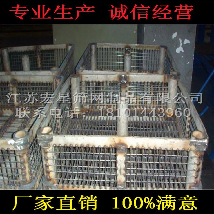 专业生产热处理不锈钢2035高温料盘焊接制造工业炉用热处理料筐图片