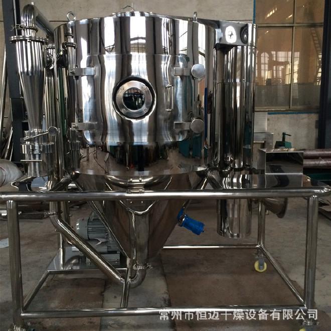 恒迈供应 不锈钢喷雾干燥机 浆状物料烘干制粒设备图片