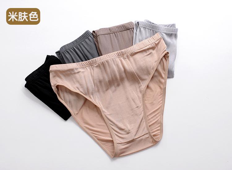 【2014夏季真丝面料中低腰男性感三角裤内裤咳嗽的流行性感冒v性感图片