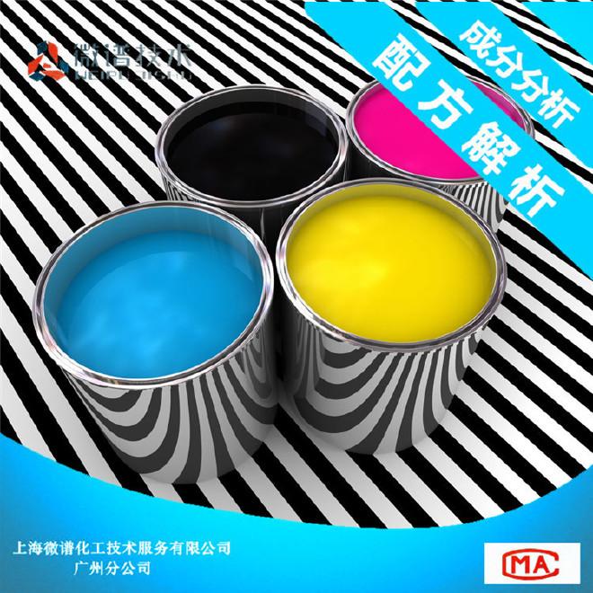 造纸油墨配方 性能优化 研发 造纸油墨 成分配比解析