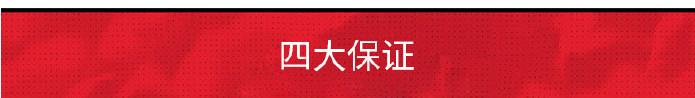 沱�雨消防器材2寸聚氨酯∑消防水�Т�用8-65-20有�r�Y高�合�防水々��示例�D23