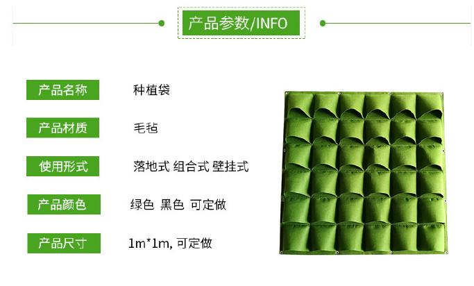 优质无纺布种植袋加厚植树袋种植袋育苗袋厂家直销示例图1