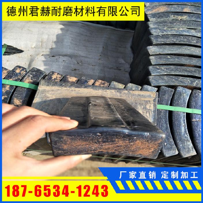 電廠煤廠專用微晶鑄石板環保耐磨卸煤溝阻燃鑄石襯板刮板機襯板示例圖4