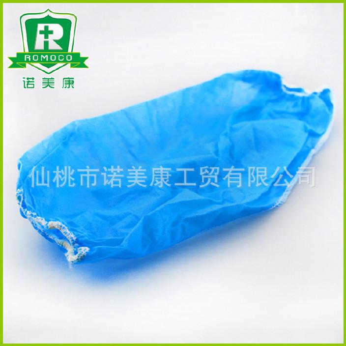 廠家直銷 外貿品質 一次性無紡布袖套 手工無紡布袖套