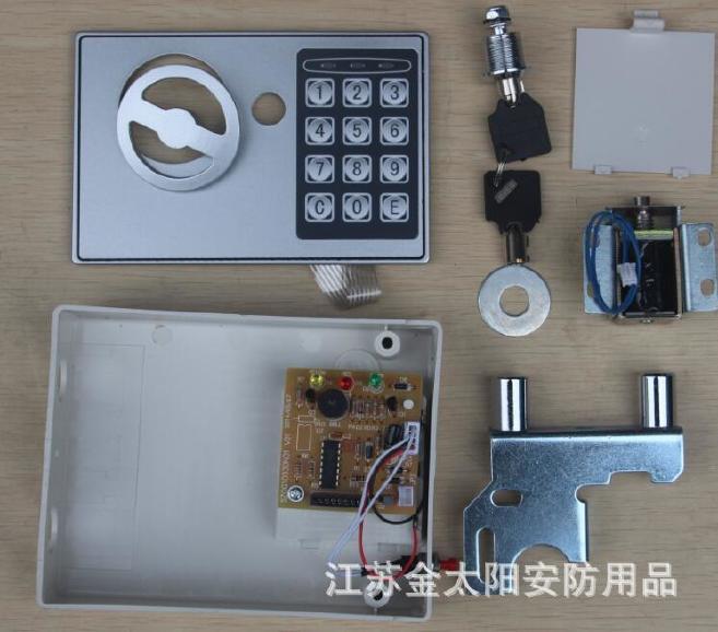 不锈钢电子密码锁 液晶屏面板保险柜配件大锁 文件柜密码锁具