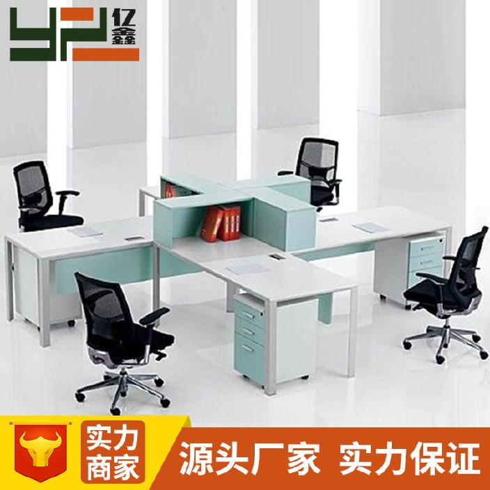 武汉组合家具简约办公桌椅办公职员桌现代员工元首家具图片