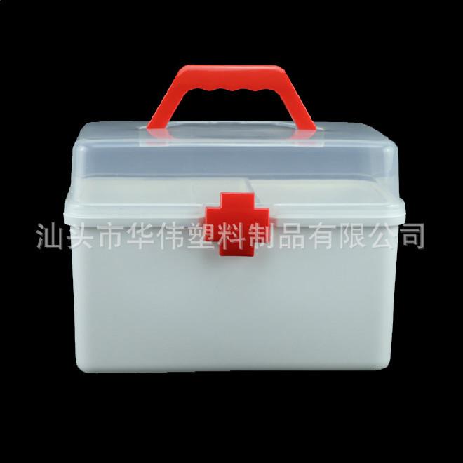 厂家直销药箱 大号药箱 塑料药箱 医用药箱 赠品