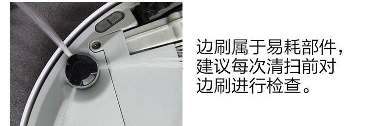 智能扫地机器人全自动充电迷你清洁家用吸尘器一体机示例图30