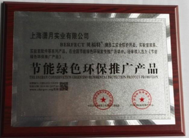 档案防磁柜音像光碟CD防磁柜厂家1小时防磁柜示例图8