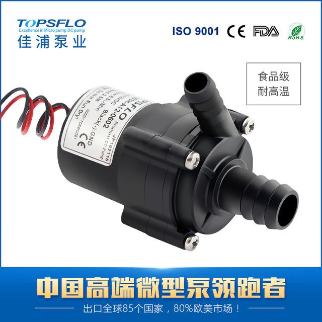 佳浦廠家直銷冷暖床墊水泵 空調床墊水泵 靜音直流無刷水泵 耐高溫靜音水泵 TOPSFLO品牌