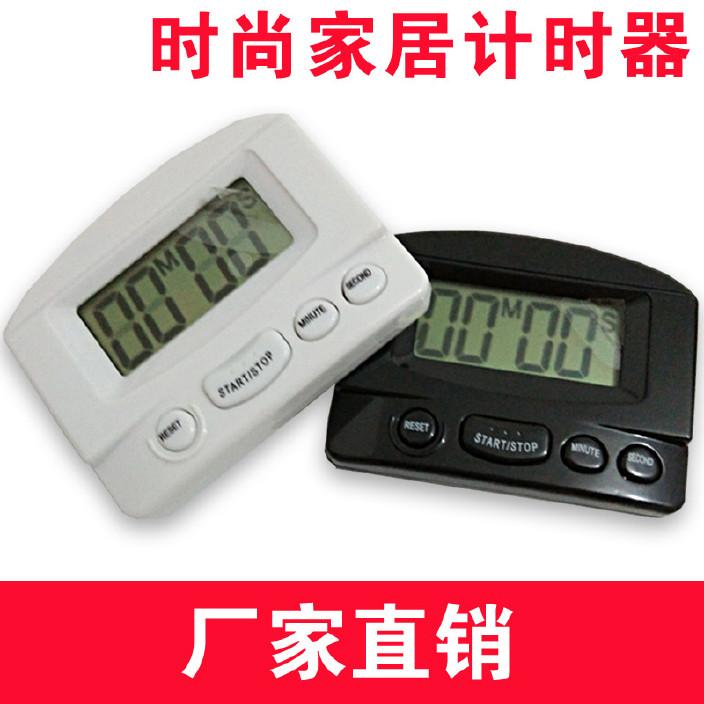 創意廚房定時器 廚房定時器 電子定時器 數字計時 提醒倒計時器圖片