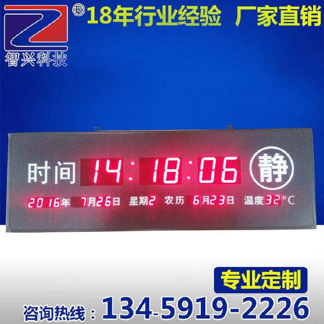 廠家生產 走廊用時鐘屏 火車站電子時鐘屏 學院考場電子鐘