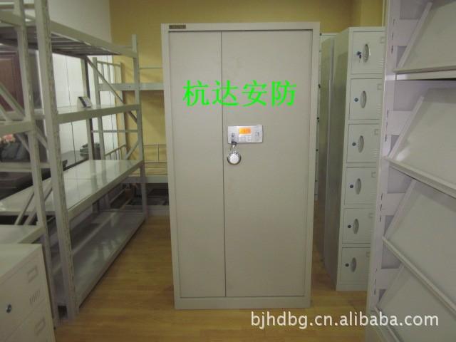 厂家直销1.2高保管箱保险箱保险柜电子保密文件柜示例图9