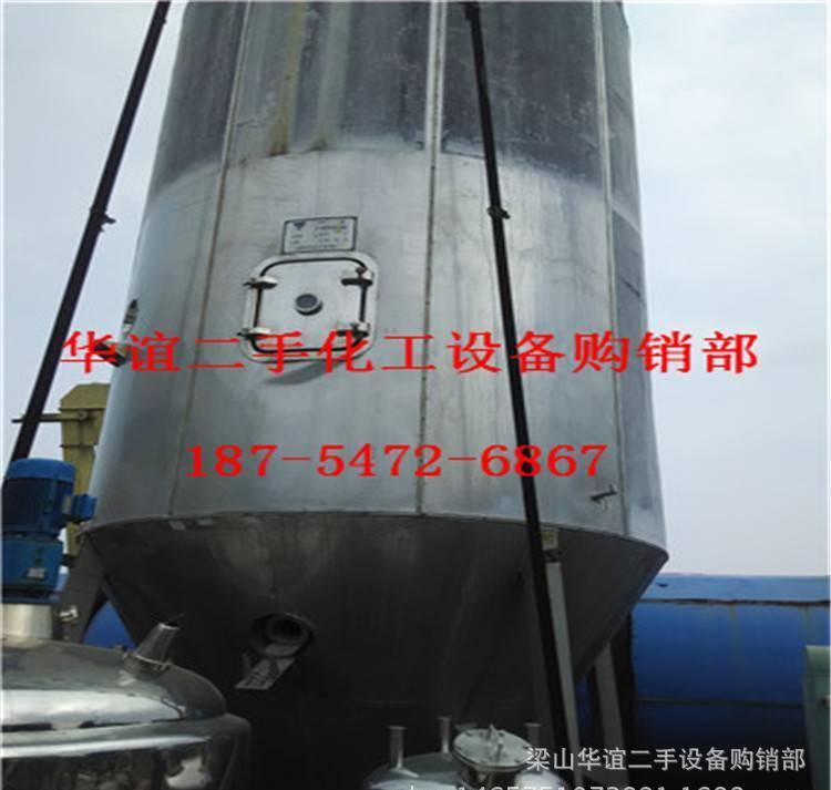 二手浆料干燥机、喷雾造粒干燥机、压力喷雾干燥机、蒸发干燥器图片