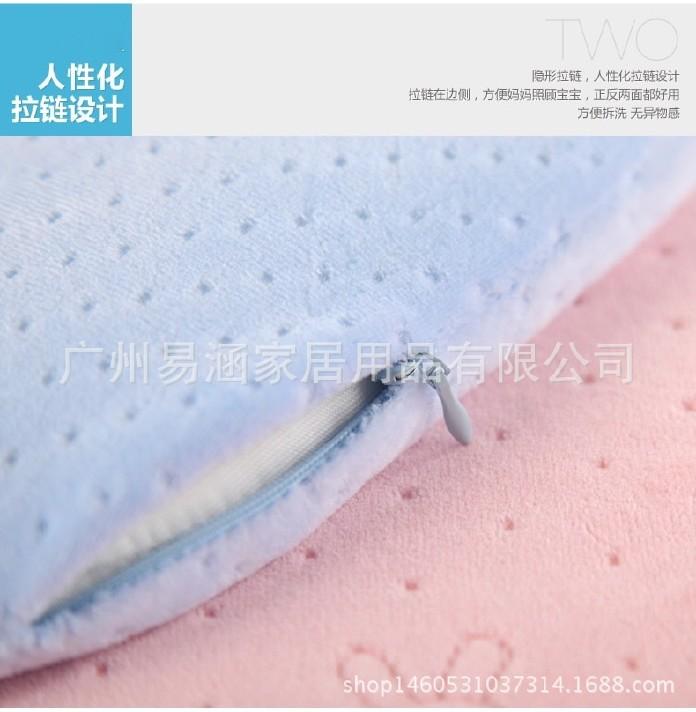 宝宝枕bb保护枕记忆枕0-3岁婴儿枕定型头型剪男剪刀多大头型图片