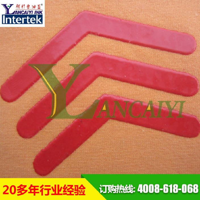 低温硅胶热固油墨 四色热固油墨 透明超透啫喱热固油墨 厂家供应