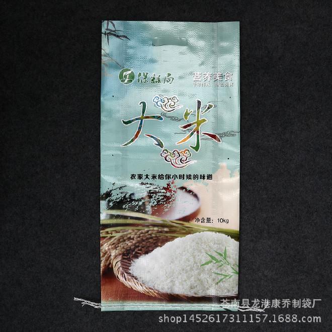 专业生产大米包装袋彩印大米编织袋定制复合编织塑料米袋