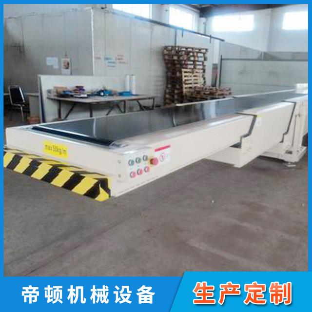 专业供应装车伸缩皮带输送机 伸缩皮带输送机  流水线输送机