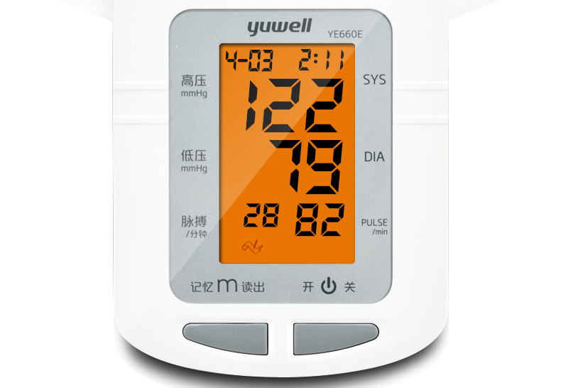 供应鱼跃语音电子血压计YE660E 家用上臂式全自动测量高血压仪示例图10