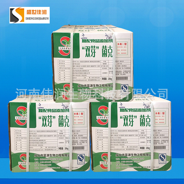 雙芽生物防腐 雙芽菌克復配防腐劑B類 1型糕點防腐劑 保鮮劑5kg批發