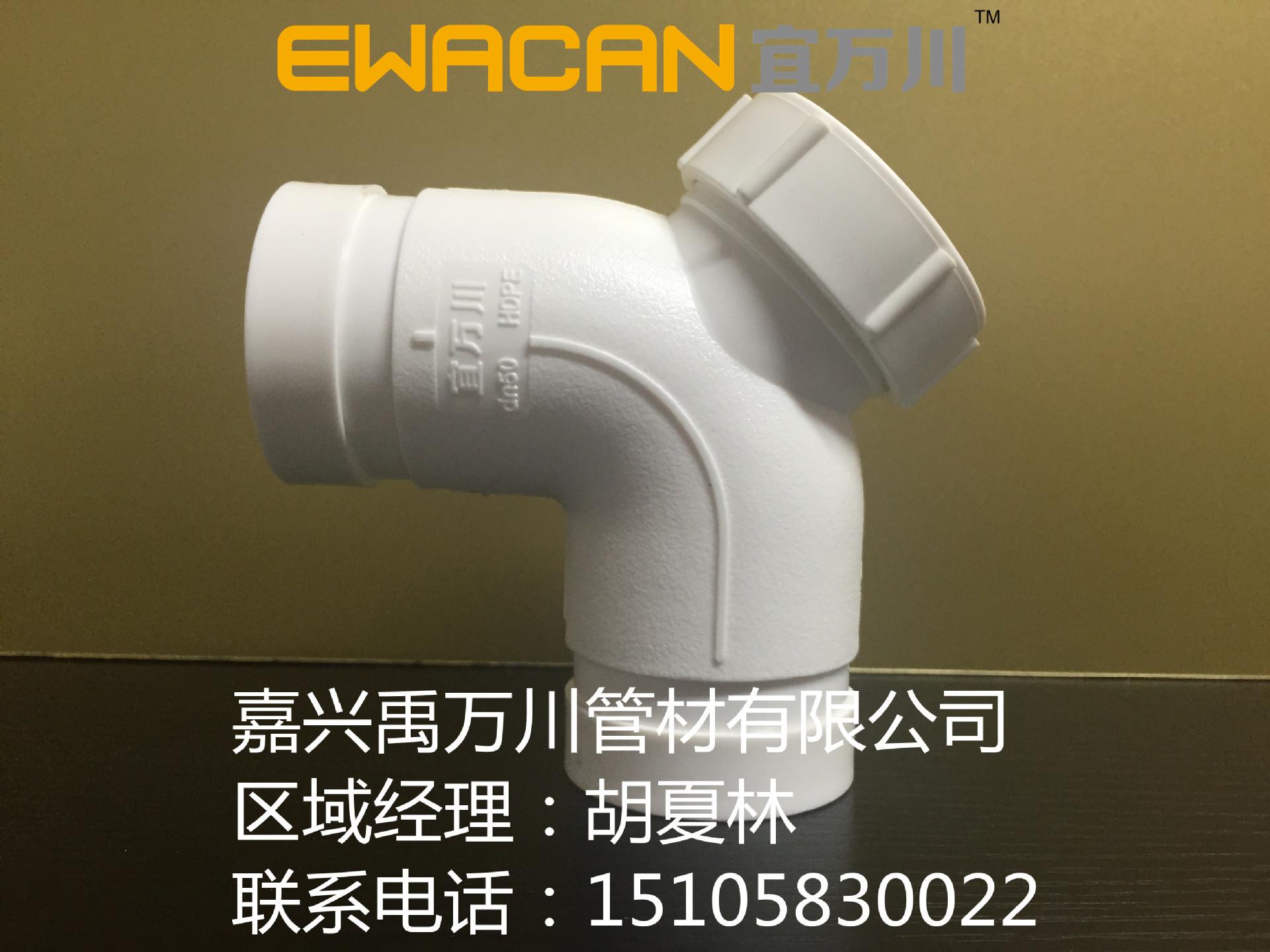 直供沟槽式HDPE超静音排水管,90度门弯,宜万川沟槽静音排水管示例图1
