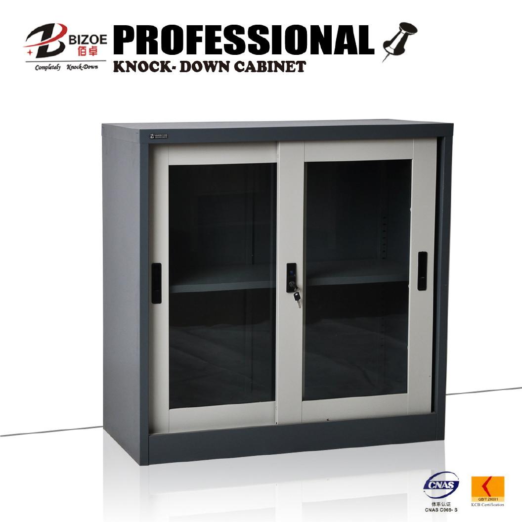 佰卓拆装柜 玻璃移门文件矮柜FC-E9 办公室资料柜子加厚带锁矮柜