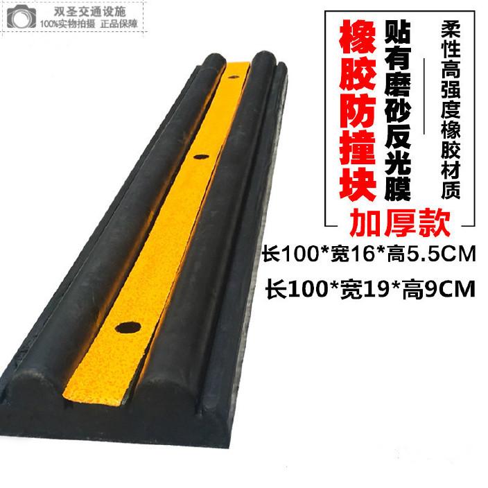 供應橡膠防撞條 橡膠防撞塊 防撞設施護墻角 墻角防撞條廠家直銷
