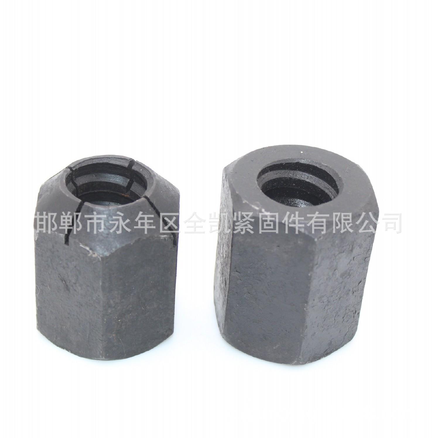厂家现货供应32精轧螺母40Cr平形锥形螺母现货供应价格美丽