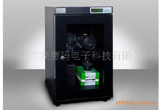 民用数控摄影防潮箱 镜头存放防潮箱 DV储存柜 数码产品存放柜