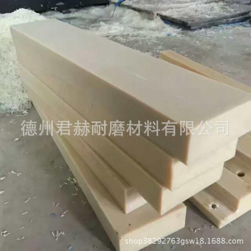 廠家直銷MC澆鑄白尼龍板 耐磨自潤滑尼龍板 含油尼龍板示例圖9