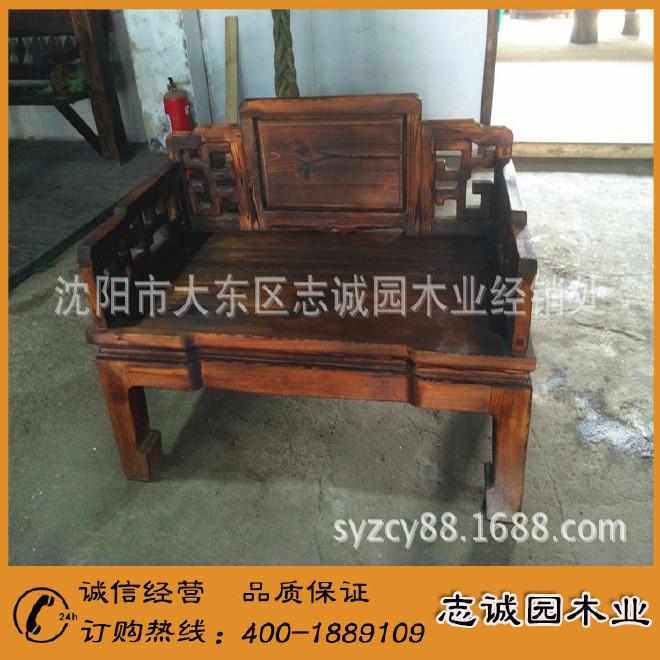 熱銷供應 餐廳碳化木桌椅 酒吧碳化木桌椅 沈陽碳化木