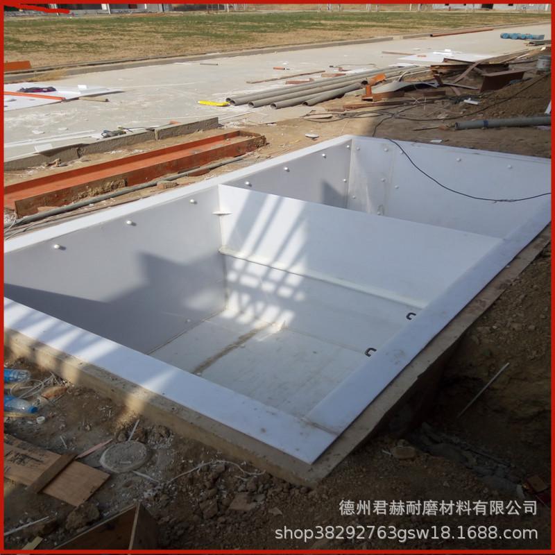 PP水箱加工訂做 酸洗槽 耐酸堿易焊接水槽 龜箱魚池聚丙烯板水箱示例圖10