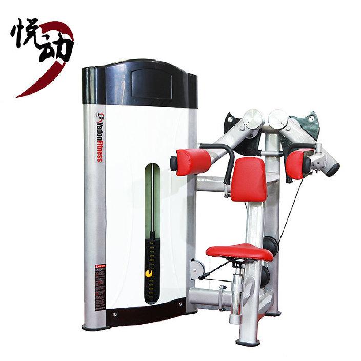 【健身器材厂家直销专业健身房器械 坐姿提肩