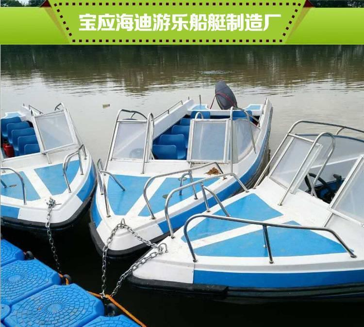 水上游艇 公园快艇 水上游乐设施  夏日水上快艇厂家生产批发